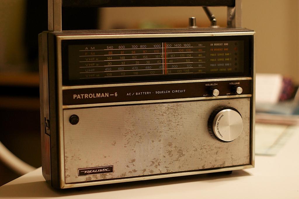 رونوشت از رادیو مجازی اتاق اردبیل 20 دی ماه